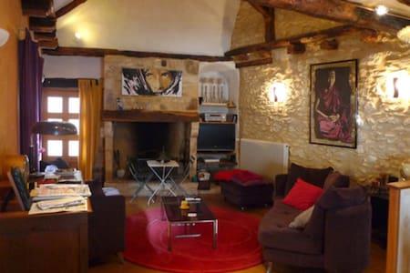 Cosy maisonnette coeur village - Montignac - Dům