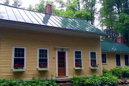 Charming Artsy Home Near Amherst - Leverett