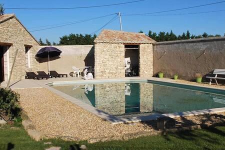 Agréable Mas : Alpilles et Luberon - Cavaillon - House