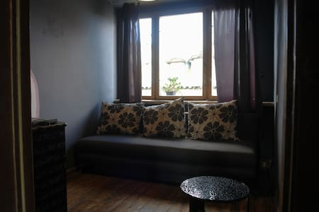 artist residence in the city center - Appartement