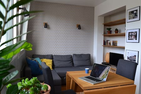 Charmant appartement, parking, jardin, Paris 20' - Wissous - Lägenhet