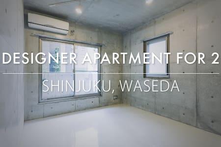 Designer Apt Shinjuku Waseda +WIFI