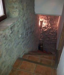 Casa rural pirineu - Suterranya - House
