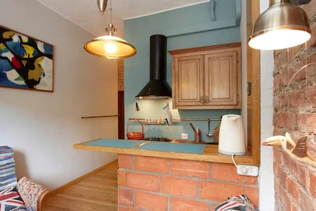Quiet and cosy apartment - Sankt-Peterburg