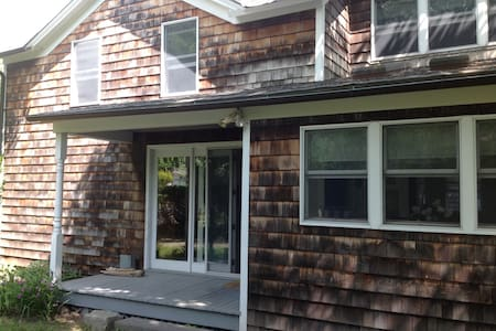 Charming House in Greenport Village