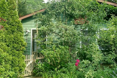 Cozy Cottage, 10mn from private beach, pool closed - East Hampton - Overig