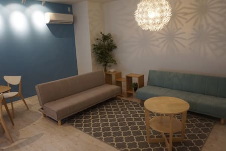 10☆Contemporary 1min from station Public bathhouse - Wohnung