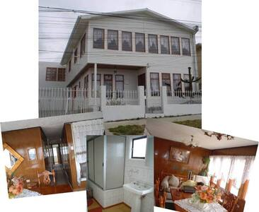hospedaje familiar en punta arenas - Bed & Breakfast