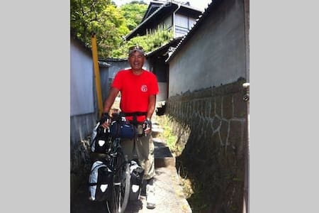 Wabi-Sabi Villa for Cycling Shimanami - 尾道市