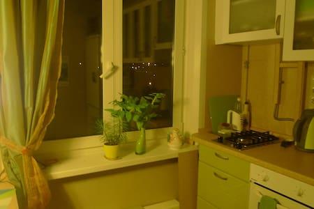 Двухкомнатная квартира - Wohnung