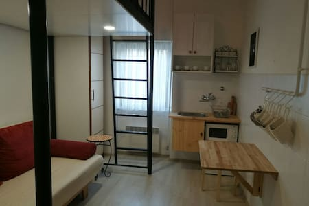 Cute downtown studio! - Zagreb