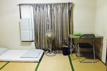 Private ROOM close to WASEDA University - Shinjuku - Hus