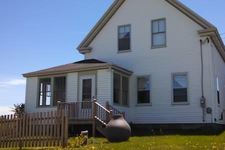 Acadia Area Authentic Coastal Town - Haus