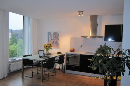 2 room appartment 5 min from centre - Wohnung