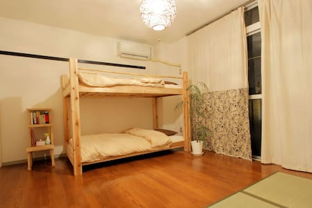 7min Matsumoto sta & free wifi - Appartement