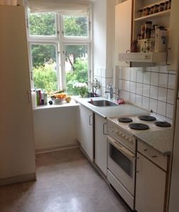 Cozy apartment in central Aarhus - Aarhus - Apartamento
