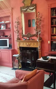 Nice, cosy apartment in Chelsea. - London - Apartment