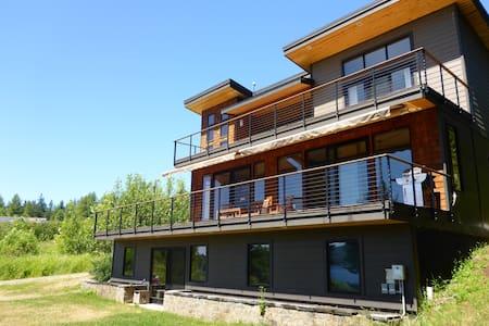 Northwest Modern House - Bellingham