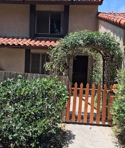 House in the park - 亚哥拉山(Agoura Hills)