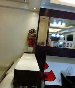 Fully Furnished Condo Unit For Rent - Quezon City - Lejlighedskompleks