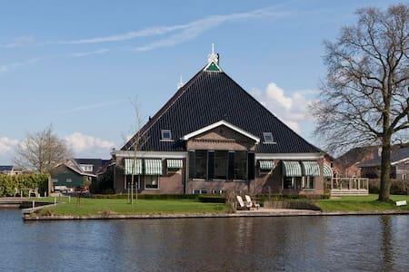 Cosy apt. in Frisian Lake District - Apartamento