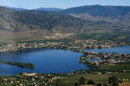 Private Suites in the Tip of the Southern Okanagan - Rumah
