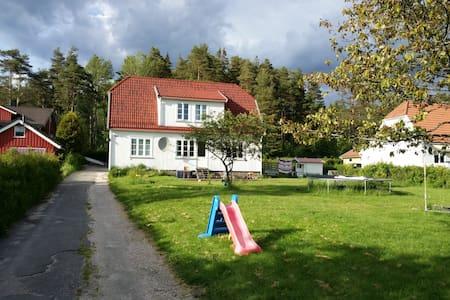 Vanlig bolighus med stor hage - Sellebakk, Fredrikstad