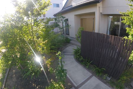 10min from Sendai airport. Live there my house. - Haus