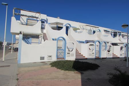 Cute apartment 100m from the beach - Cabo de Gata - Apartmen