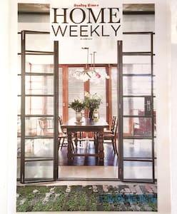 Architect Designed - Tranquil Home - Randburg - House