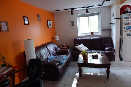 Charmant appartement à Chicoutimi - Appartamento