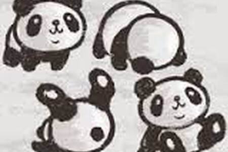 panda-house. TEST, please do NOT REMOVE or BOOK - Daire