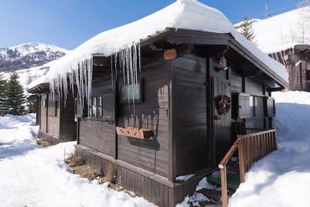 Lo chalet dello sciatore - Bungalow