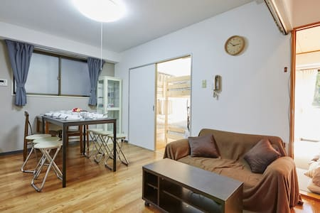 10min to Shibuya/Spacious/max 12ppl - Appartement