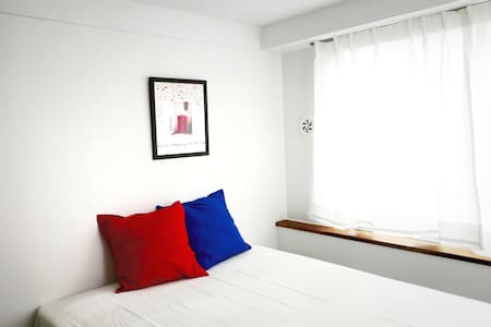 COZY APT in SHINJUKU AREA! ROOM C - Apartment