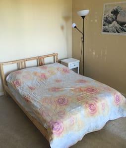 Private Room Near SFO & Oracle - Apartament