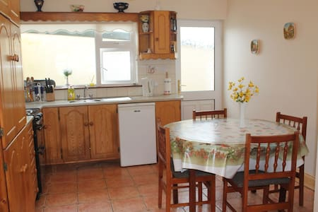 Cosy House, 3 min walk to town - Cahersiveen