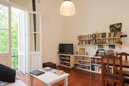 CONFORTABLE GUEST HOUSE.RICO DESAYUNO!  LA BOCA - House