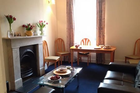 Cosy Room in Paddington - London - Apartment