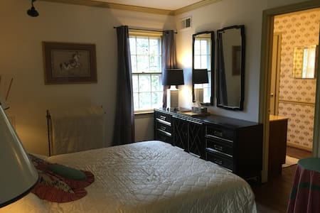 Comfy & Close to George Mason Univ. - Fairfax - House