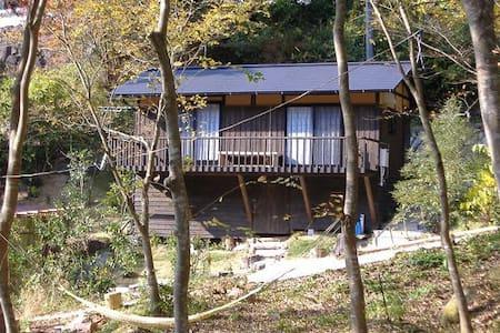 日本の田舎と温泉を満喫する - Villa