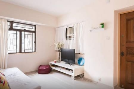 This apartment Good! - Apartamento