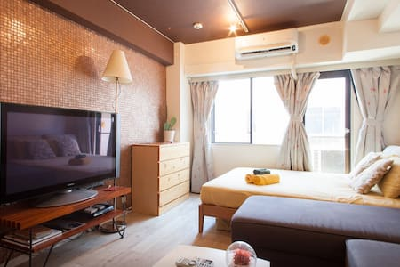 Hot Perfect Location Shibuya! - Apartment