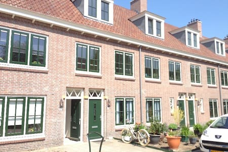 Grand Depart-Utrecht