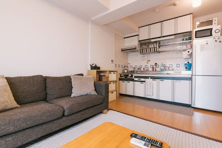 Spectacular Location Rates Range from $80 a night for this Charming - Super Clean - Two Bedroom Apt with One Real Bed, and One  Futon in Tatami room. ** NO KIDS ALLOWED  ** The Apt is on the 3rd floor of well maintained Apt Complex. In just minutes you can be anywhere by subway.