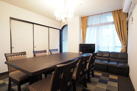 *NEW* Tokyo Spacios apt 1floor100sqm*MAX12ppl #L04 - Apartment