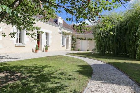 La Briardière - Chédigny - House