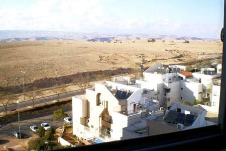 Arad,Dead Sea, Health Appartment - Arad - Apartment