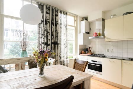 Lovely double room in the Pijp - Amsterdam - Apartament