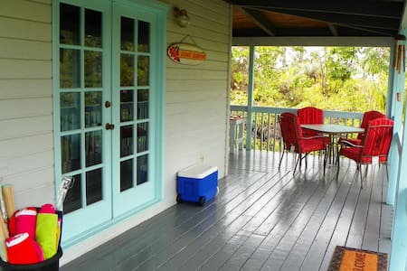 Secluded Studio, Centrally Located - Keaau - House